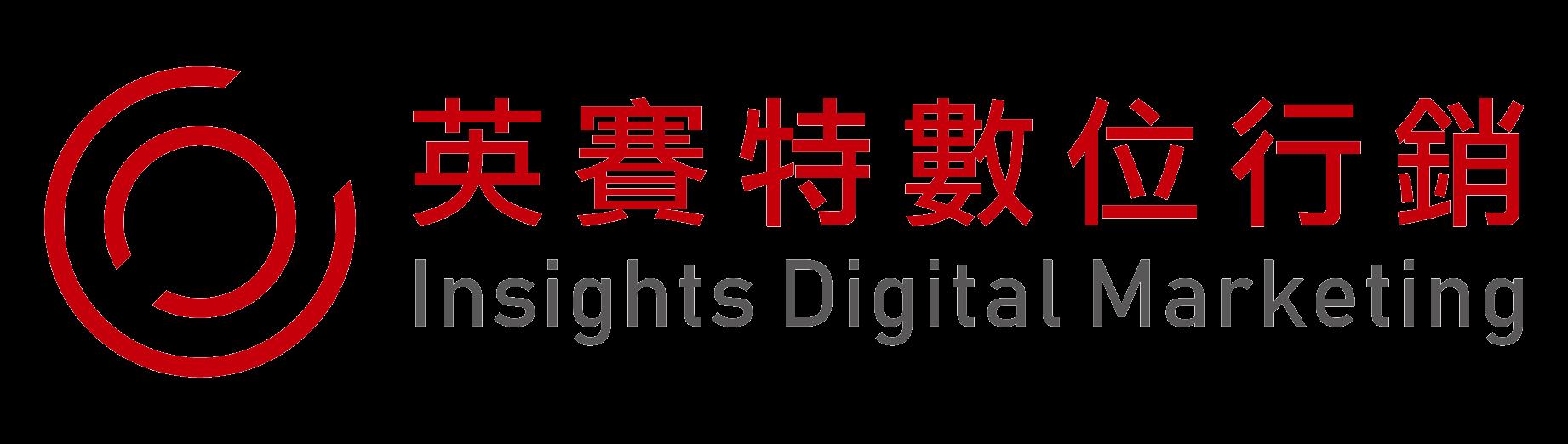 運用數位思維提升企業價值-整合行銷-行銷漏斗-銷售流程分析-網站動線-網站建置-影音企劃-平面設計-企業識別CIS-GA網站流量分析-Google關鍵字廣告-Youtube影音廣告-GDN